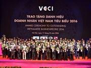 越南努力塑造企业文化
