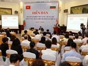 越南国会副主席冯国显会见保加利亚经济部长博日达尔·卢卡斯基
