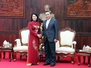 越老两国阵线委员会一致同意加强合作
