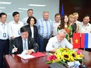 越南电力工会与俄罗斯电力工会签署合作协议