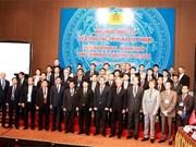 通缉犯国际研讨会在越南举行