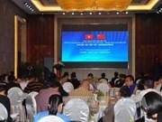 越南与中国加强经贸投资旅游合作