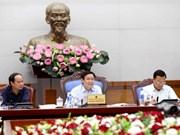 政府副总理王廷惠:保持2016年医保参加者的医疗卫生服务费