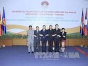 CLMV与ACMECS峰会第三次高官会议在河内举行