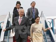 缅甸总统吴廷觉和夫人开始对越南进行国事访问