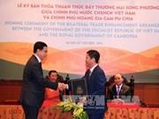 越柬签署促进双边贸易协定