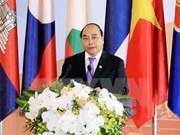 第七届伊洛瓦底江-湄南河-湄公河经济合作战略框架峰会和第八届柬老缅越合作峰会正式开幕