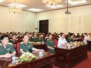 越南航道测量委员会正式成立