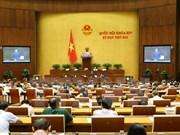 越南第十四届国会第二次会议发表第5号公报