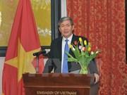 越共中央书记处常务书记丁世兄会见联合国秘书长