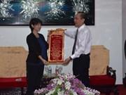 日本贸易振兴机构赴越南薄辽省了解投资环境