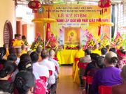 越南佛教协会成立35周年纪念活动在全国各省市纷纷举行