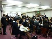 越南大学生与日本企业互动交流会在日本举行