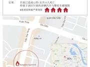 河内KTV发生严重火灾已致13人遇难