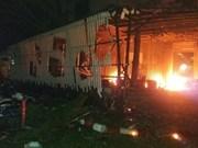 泰国南部地区连续发生枪击和爆炸袭击3人死亡