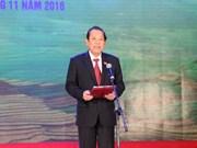 越南少数民族优秀学生表彰大会在河内举行
