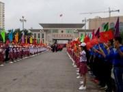 第三届越中青年大联欢:199名中国青年已入境越南广宁省芒街国际口岸(组图)