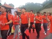 第三届越中青年大联欢:谅山省各项活动热闹举行(组图)