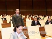 越南第十四届国会第二次会议发表第十三号公报