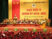 越南老年人协会第五次大会在河内举行