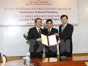 越南总值为20多亿美元的热电厂BOT项目投资协议在河内签署