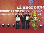 同文4号工业区在河南省动工兴建