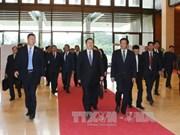 越南第十四届国会第二次会议发表第十六号公报