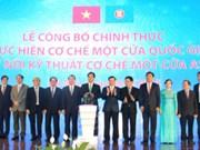 越南启动东盟单一窗口和国家单一窗口机制