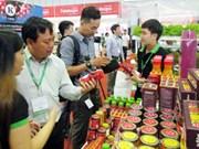 2016年越南工业食品国际展会在胡志明市开展