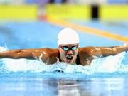 越南游泳运动员阮氏映圆夺得金牌  打破亚洲游泳锦标赛的纪录