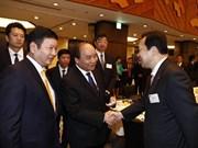 越南政府总理阮春福在日本开展的各项活动