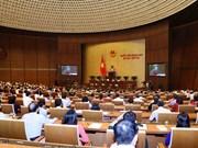 第十四届国会第三次会议开始质询和答复质询活动
