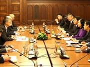 越共中央民运部部长张氏梅访问匈牙利