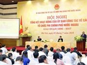 政府总理阮春福:继续做好国外非政府组织动员与合作工作,为推动越南经济社会发展提供服务