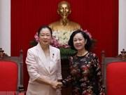 越共中央民运部部长张氏梅会见日本自民党女性活跃推进本部长一行