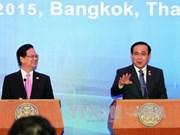越通社新闻节目2015年7月23日