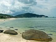 越南富国岛——蓝天碧海、阳光沙滩