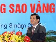 越南外交部成立70周年纪念典礼在河内举行