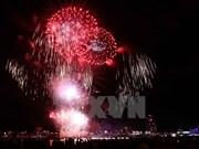 越南放焰火庆祝八月革命胜利暨九•二国庆70周年