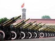 礼炮鸣响欢庆国庆盛典