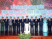 """越南""""国家一站式服务机制""""及互联互通形成东盟一站式服务机制正式展开"""