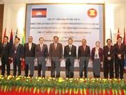 第19届东盟移民局长及外交部领事局长会议在柬埔寨召开