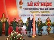 张晋创主席出席越南机要部门成立70周年纪念典礼