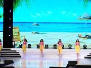 45名佳丽进入2015年越南环球小姐决赛
