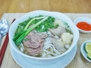 越南米粉跻身旅游时必尝的50种风味美食名录