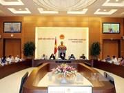 越南国会常委会第41次会议闭幕