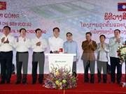 越南加强对外投资