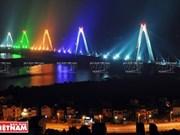 河内市的美丽夜景