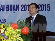 越南全国模范乡、坊、镇祖国阵线主席获得表彰