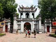 越南文庙国子监
